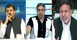 Suno On Express News (Hakumti Dehshatgardi, PAT Karkunan Shaheed)