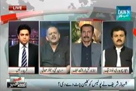 Khabar se Khabar on Dawn News (lahore Police Gardi par Aitizaz Ahsan Nay Bhi Shehbaz Sharif Kay Istefa Ka Mutalba Kar Diya)