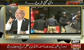 khara Sach on ARY News (Ulti Ginti Shuru, Punjab Police Gardi)