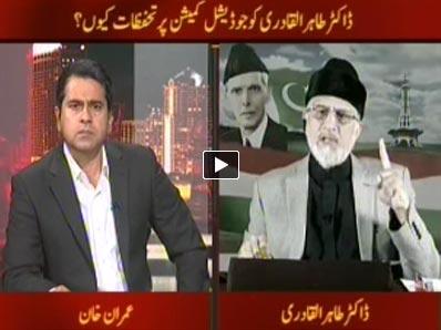 Dr Tahir ul Qadri's interview with Imran Khan in Takrar (Lahore Police ki Ghunda Gardi & PMLN)