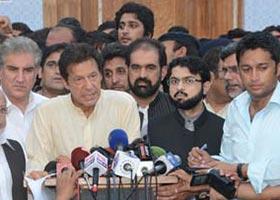 پاکستان عوامی تحریک کے شہدا کی تعزیت کرنیوالی اہم شخصیات (تصویری جھلکیاں)