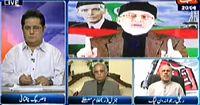 NBC Onair on Ab Tak (Saneha Minhaj ul Quran: Rana Sanaullah Ki Qurbani Kafi he? )
