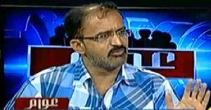 Awaam on Capital TV,  Umer Riaz Abbasi (Paksitan Awami Tehreek Ke FIR Mein Wafaqi Wuzra Ke Naam Kis Khate Mein???)