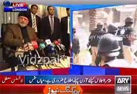 Dr Tahir ul Qadri Press Conference in London