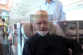 Qadri leaves for Dubai, due to reach Islamabad Monday