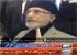Dr Tahir ul Qadri's will