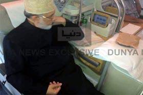 Tahirul Qadri leaves for Islamabad from Dubai