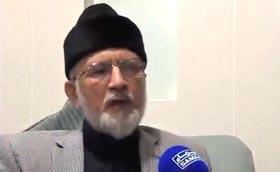 Qadri's 6 demands to leave EK612