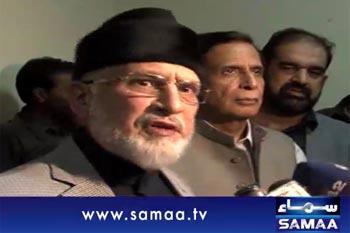 Qadri vows to take revenge through revolution