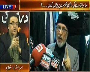 Live With Dr Shahid Masood (Dr Tahir ul Qadri Ki Wapsi..Hukumat Pareshan Kion??)