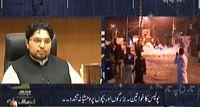 Dr Hussain Mohi  ud Din Qadri on Samaa TV in Mujhey Insaaf Chahiye (Saneha e Model Town)
