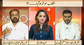 News Hour on Samaa News, Umer Riaz Abbasi (What whould be the next plan of Dr Tahir ul Qadri)