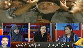 Razia Naveed in Jhamoriyat Aur Jhamor On Capital TV (Lahore Incident)