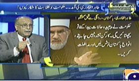 Aapas ki Baat on Geo News  (Dr Tahir ul Qadri Arrival..!!)