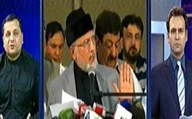 News Plus On Capital Tv, Raza Khan (Tahir ul Qadri Arrival)