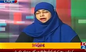 Razia Naveed (PAT) Mazrat Ke Sath on News One