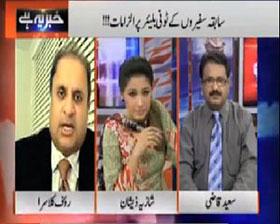 Khabar Yeh Hai on Dunya News (Will Tahir-ul-Qadri Brings Revolution?)