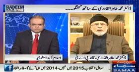 Dr Tahir ul Qadri's Interview with Nadeem Malik on Samaa TV (PAK Army's Operation 'Zarb-e-Azb' & Help for IDPs)