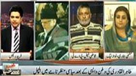 Khabar Say Khabar on Dawn News, Qazi Faiz (Dr. Qadri Kay Baad Imran Bhi Hukumat Ko Tough Time Dynay Kay Liye Taiyar)
