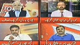 Top Story on Dunya News (What Is Dr. Tahir ul Qadir's Revolution)