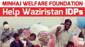 ڈاکٹر طاہرالقادری کا آئی ڈی پیز کیلئے خوراک اور ادویات کے 25 ہزار پیکٹ بھیجنے کا اعلان
