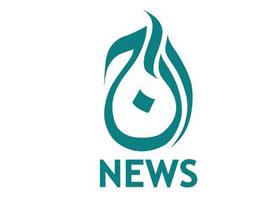 ڈاکٹر طاہرالقادری نے 5 جماعتوں کا سربراہی اجلاس کل بلا لیا۔ زرائع