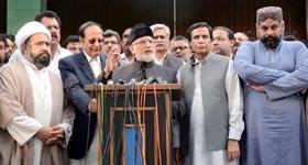 ڈاکٹر طاہرالقادری نے سانحہ ماڈل ٹاﺅن پر 29 جون کو آل پارٹیز کانفرنس طلب کر لی