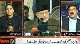 NewsEye on Dawn News (Wazir e Azam Ki Dawat...Imran Khan Ki Manzrat)