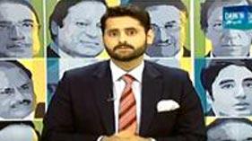 Izhaar on Dawn News (Tahir ul Qadri Ki Watan Wapsi Aur Media Ka Kirdar)