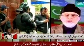 Revolution Has Begun Today - Dr.Tahir ul Qadri
