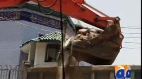 Model Town Massacre: Punjab Police Brutality in Model Town, Lahore | 17 Jun 2014
