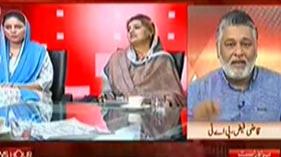 Qazi Faiz ul Islam in News Hour on Samaa News (Dr Tahir ul Qadir Ka Inqilab)