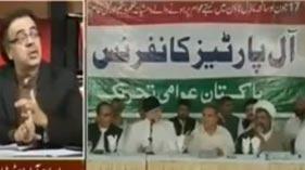 Live With Dr. Shahid Masood (APC convened by Pakistan Awami Tehreek)