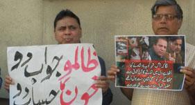 آسٹریا: پاکستانی کمیونٹی کا پاک ایمبیسی کے سامنے شہدائے لاہور سے اظہار یکجہتی کے لئے پرامن مظاہرہ