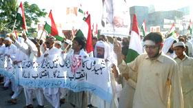 مردان: پاکستان عوامی تحریک کے کارکنوں کا سانحہ لاہور کیخلاف احتجاجی مظاہرہ
