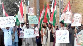 کوئٹہ: پاکستان عوامی تحریک کا پنجاب حکومت کی دہشت گردی کے خلاف احتجاجی مظاہرہ