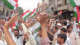 اٹک: پاکستان عوامی تحریک کا سانحہ لاہور کے خلاف احتجاجی مظاہرہ