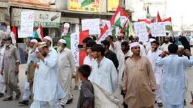 کوہاٹ: پاکستان عوامی تحریک کا سانحہ لاہور پر شدید احتجاج