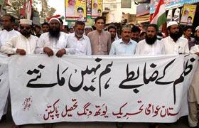 پاکپتن شریف: پاکستان عوامی تحریک کی سانحہ ماڈل ٹاؤن کے خلاف احتجاجی ریلی