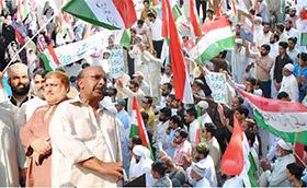 سیالکوٹ: آپریشن ضرب عضب (ضرب حق) کی حمایت میں پاکستان عوامی تحریک کی ریلی