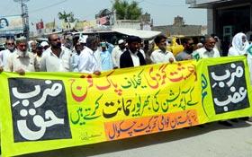 چکوال: آپریشن ضرب عضب (ضرب حق) کی حمایت میں پاکستان عوامی تحریک کی ریلی