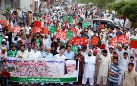 گوجرانوالہ: آپریشن ضرب عضب (ضرب حق) کی حمایت میں پاکستان عوامی تحریک کی ریلی
