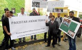 برلن (جرمنی): پنچاب پولیس کی ظلم و بربریت کے خلاف PAT کا پاکستانی سفارتخانہ کے باہر احتجاجی مظاہرہ