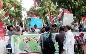 اسلام آباد، راولپنڈی: آپریشن ضرب عضب (ضرب حق) کی حمایت میں پاکستان عوامی تحریک کی ریلی