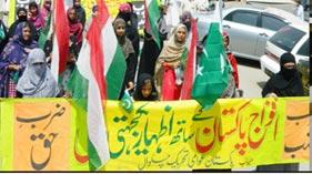 پاکستان عوامی تحریک چکوال کے زیر اہتمام آپریشن (ضرب عضب) کی حمایت میں ریلی