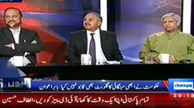 Kyun on Dunya News (What Demand of PAT & PTI)