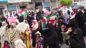 جہلم: پاکستان عوامی تحریک کا ریاستی دہشت گردی کے خلاف احتجاجی مظاہرہ