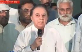 Mian Sajid Parvez (Former president PTI Punjab) joins PAT