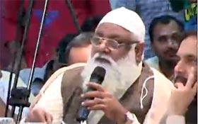 Allama Zanjani address at APC on Model Town Incident