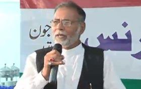 Mumtaz Hussain Niazi address at APC on Model Town Incident